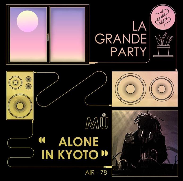 Mů - Alone in Kyoto