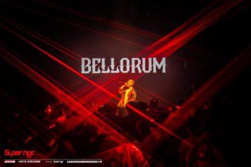 Bellorum imea