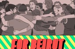 illustration For Beirut