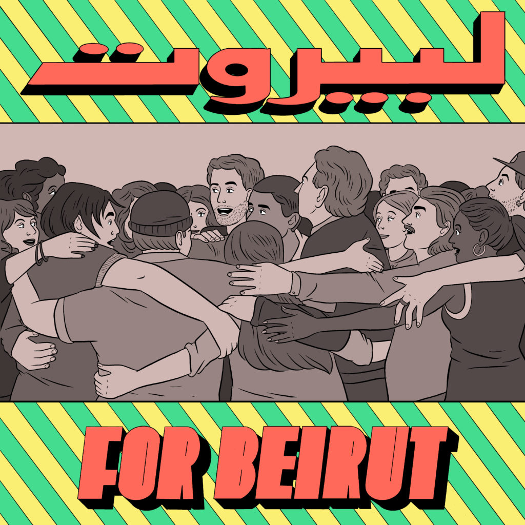 cover compilation caritative For Beirut