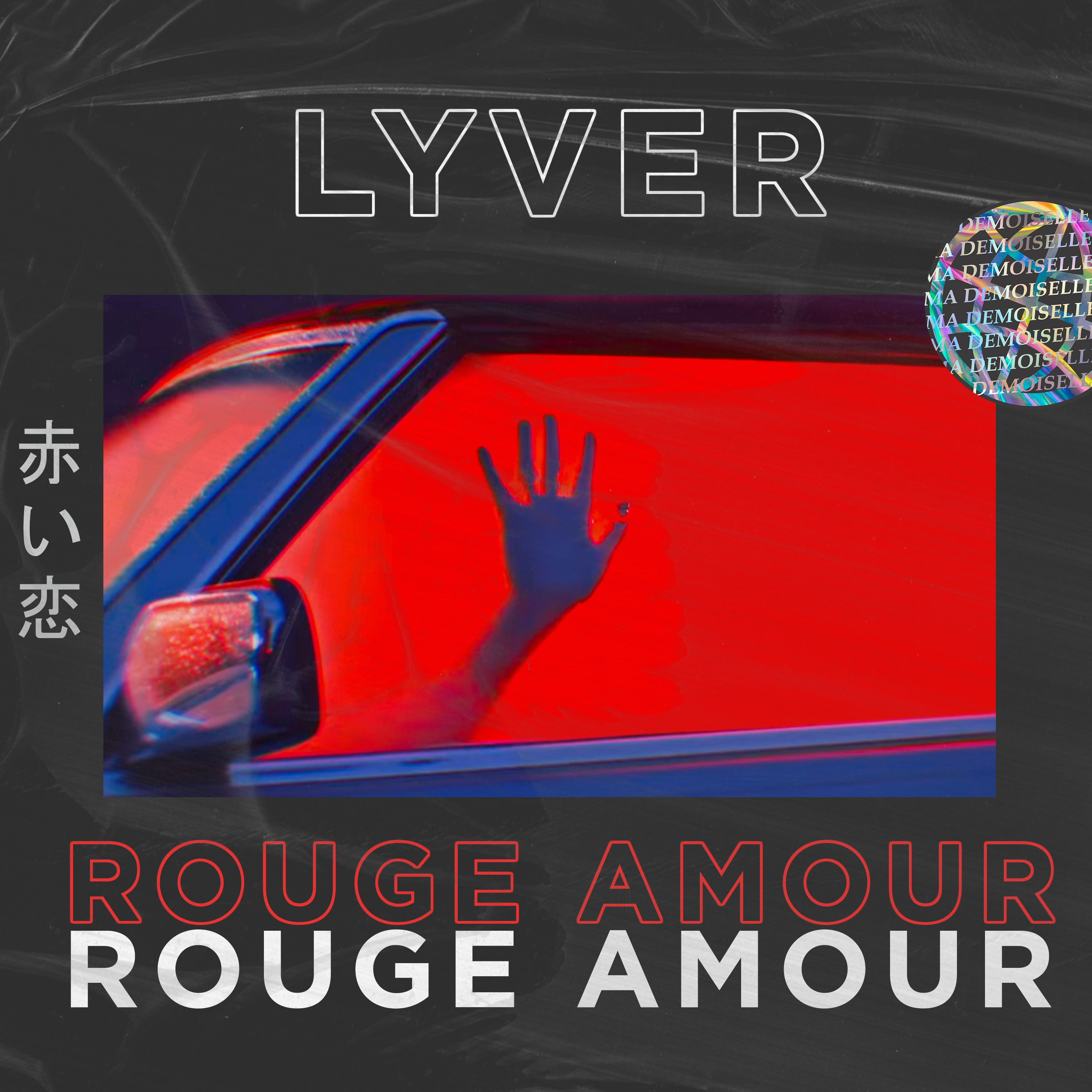 Rouge Amour cover